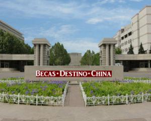 Convocatoria de Becas para personas que quieran estudiar y especializarse en China